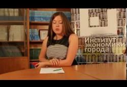"""Исполнительный директор, директор направления """"Рынок недвижимости"""" Татьяна Полиди"""