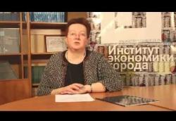 """Главный специалист направления """"Городское хозяйства"""" Татьяна Лыкова"""