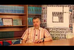 """Ведущий юрисконсульт направления """"Городское хозяйство"""" Дмитрий Гордеев"""